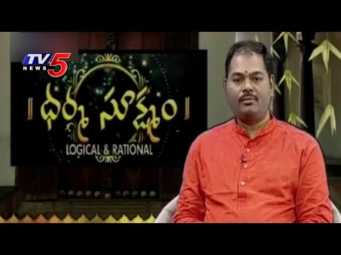 Reasons Behind Using Copper | Importance Of Arundhati Star | Dharma Sookshmam | TV5 News