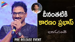 Director Ashok Reveals Shocking Facts about Prabhas | Bhaagamathie Pre Release Event | Anushka