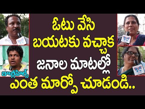 Public Opinion After Voting In Telangana Elections | Polling Percentage In 2018 | Latest Live News