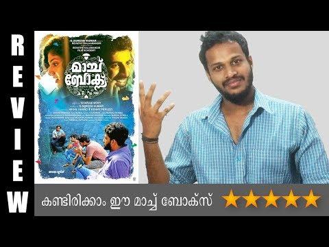 Matchbox malayalam movie REVIEW!!