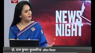 Discussion on Dr B R Ambedkar