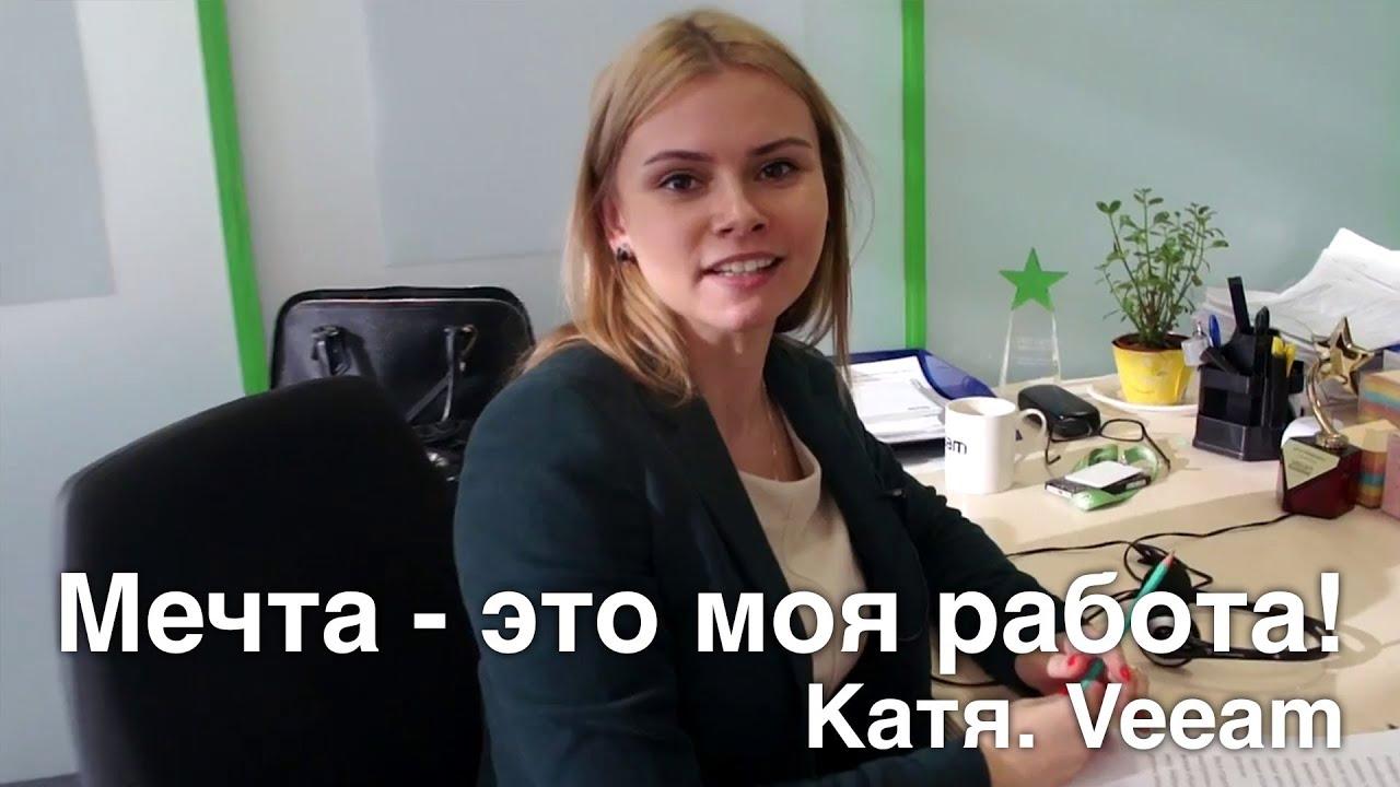 Работа в москве 17 фотография