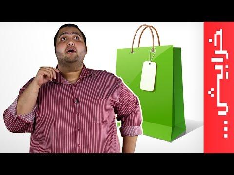 #N2OSaudi: التسوق مع خالد عمر