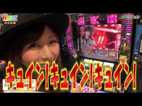 #213 AKB48 バラの儀式 前編