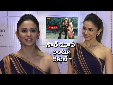 Rakul Preet About Balakrishna NTR BIOPIC | Rakul Preet Latest Video #RakulPreet