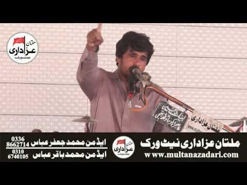 Zakir Zahid Abbas Baloch | 12 May 2018 | Imambargah Zainbia JanoWala BhawalPur