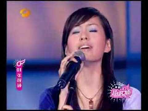 Don't Cry For Me, Argentina - Jane Zhang (Zhang LiangYing)