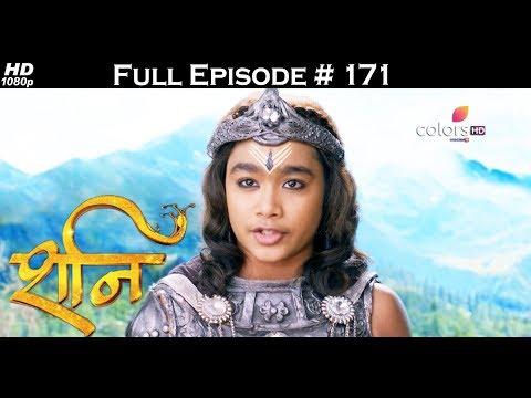 Shani - 3rd July 2017 - शनि - Full Episode (HD) thumbnail