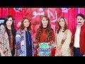 Lal Show - Ek Nayi Subah Wih Farah - 21 November 2017 | Aplus HD HD