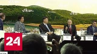 Россия готова заключить мирный договор с Японией, а она - нет - Россия 24