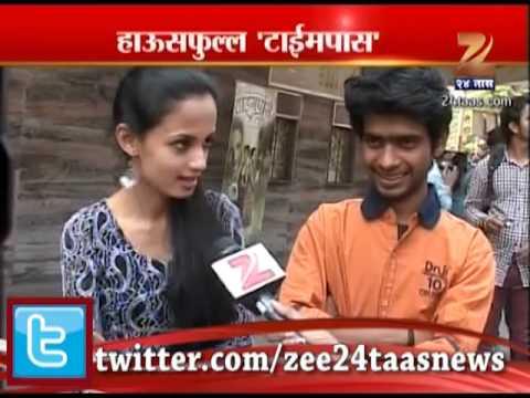 Zee24Taas :Marathi Film Timepass Main Crew 121