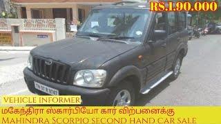 Mahindra Scorpio second hand car sale in tamilnadu/Mahindra Scorpio used car sale/ vehicle Informer