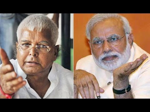 BJP & PM Modi is Responsible for Aditya's Murder Alleges Lalu Prasad Yadav