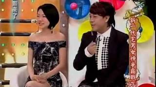 20100804康熙來了-新一代宅男女神舞蹈爭霸戰(下)part2