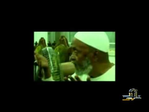 Ethiopian Muslim - {AFAAN OROMO} Part-I Conspiracy of Ethiopian Government  The Ahbash Cult Against