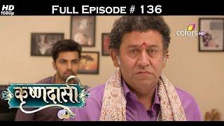 Krishnadasi - 1st August 2016 - कृष्णदासी - Full Episode(HD)