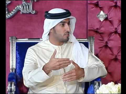 Sheikh Rashid Bin Humaid Interview on Majalis Program Season 3 2011 -Part 1