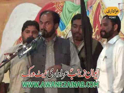 Zakir Mazamal Hussain Shah 7 march 2017 Chailam Walida MAjida Haji Nasir Abbas Notak Bhakahar