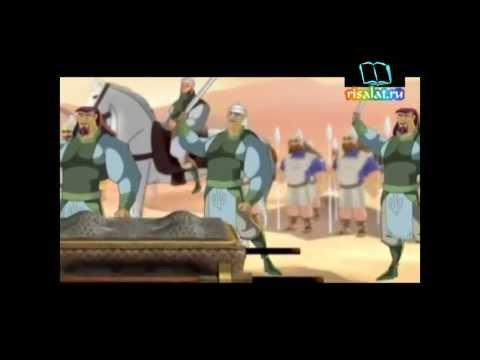 Талут и Джалут (3 серия). Истории людей упомянутых в Коране.