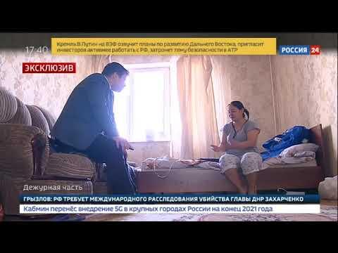 Следователи нашли важную улику в квартире убийцы московского полицейского - Россия Сегодня