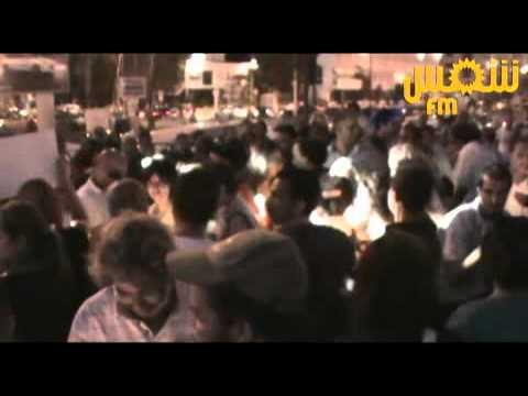 image vidéo  وقفة احتجاجية من أجل ضحايا الهجرة غير الشرعية