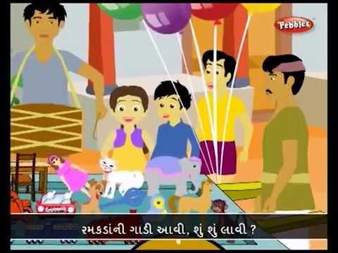 Gujarati Rhymes For Kids   20 Chokra Re   Gujarati Rhymes Children video