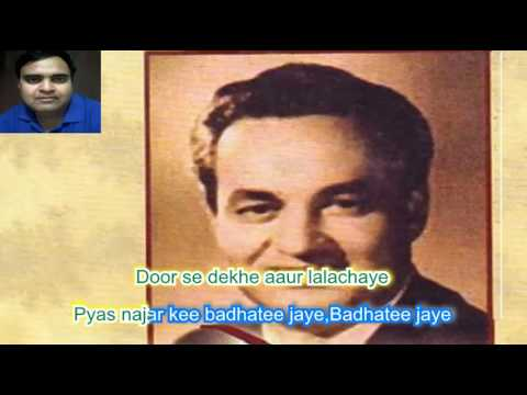 Chand Ko Kya Maloom Karaoke By Rajesh Gupta  Lal Bangla