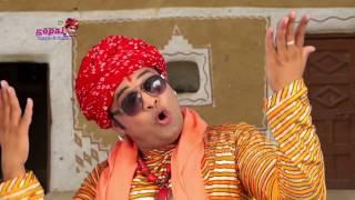 Mangiyo Chalyo Kharnaliya | Excluisve Teja Ji Bhajan | By Gopal  Music & Films | 2016 Full HD