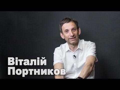 У Путіна є три варіанти щодо Донбасу – Віталій Портников