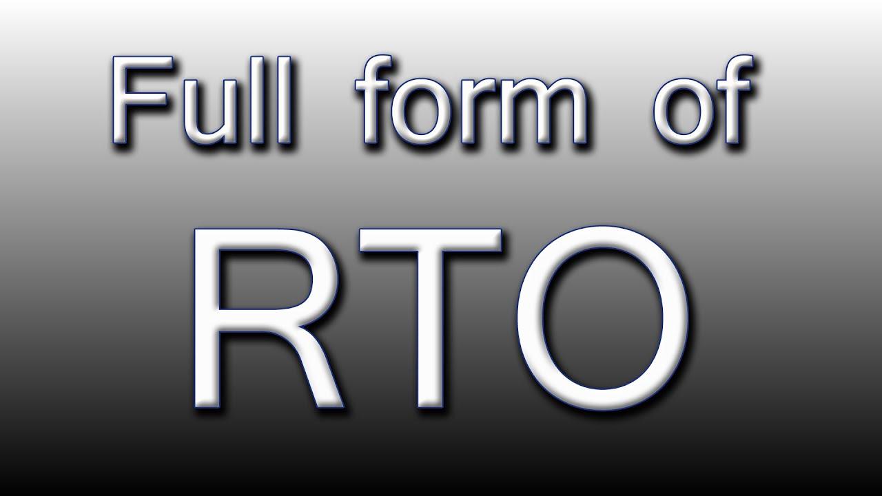 Full Form Of Rto
