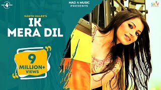 Ik Mera Dil | Kanth Kaler | FULL HD