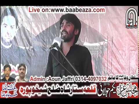 Zakir Taimoor Abbas Taqi 1 July 2019 Qila Star Shah Sheikhupura (www.baabeaza.com)