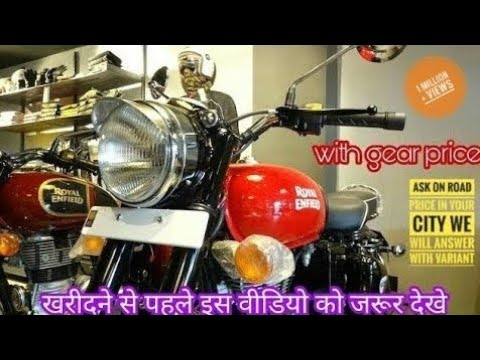 All ROYAL ENFIELD BIKES REVIEWS , PRICE THUNDERBIRD 350 , CLASSIC 350 , BULLET 350 , 2017 2018  VIEW