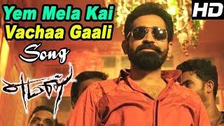 Yaman | Yaman Tamil Movie Video songs | Yem Mela Kai Vachaa Gaali Video song | Vijay Antony songs