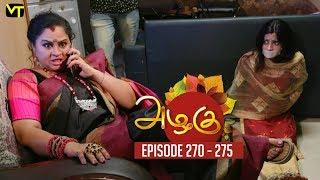 Azhagu - Tamil Serial | அழகு | Back to Back Episode 270 - 275 | Sun TV Serials | Revathy