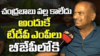 JC Diwakar Reddy Face to Face over TDP MPs Join BJP | NTV