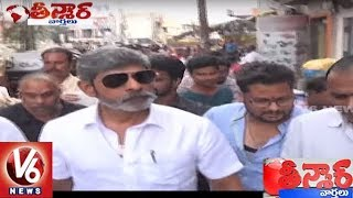 Jagapathi Babu's Charity Walk To Promote Small Budget Films | Teenmaar News