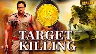 Target Killing 2018 Latest Telugu Action Full Movies in Hindi   Sunil   Nikki Galrani  