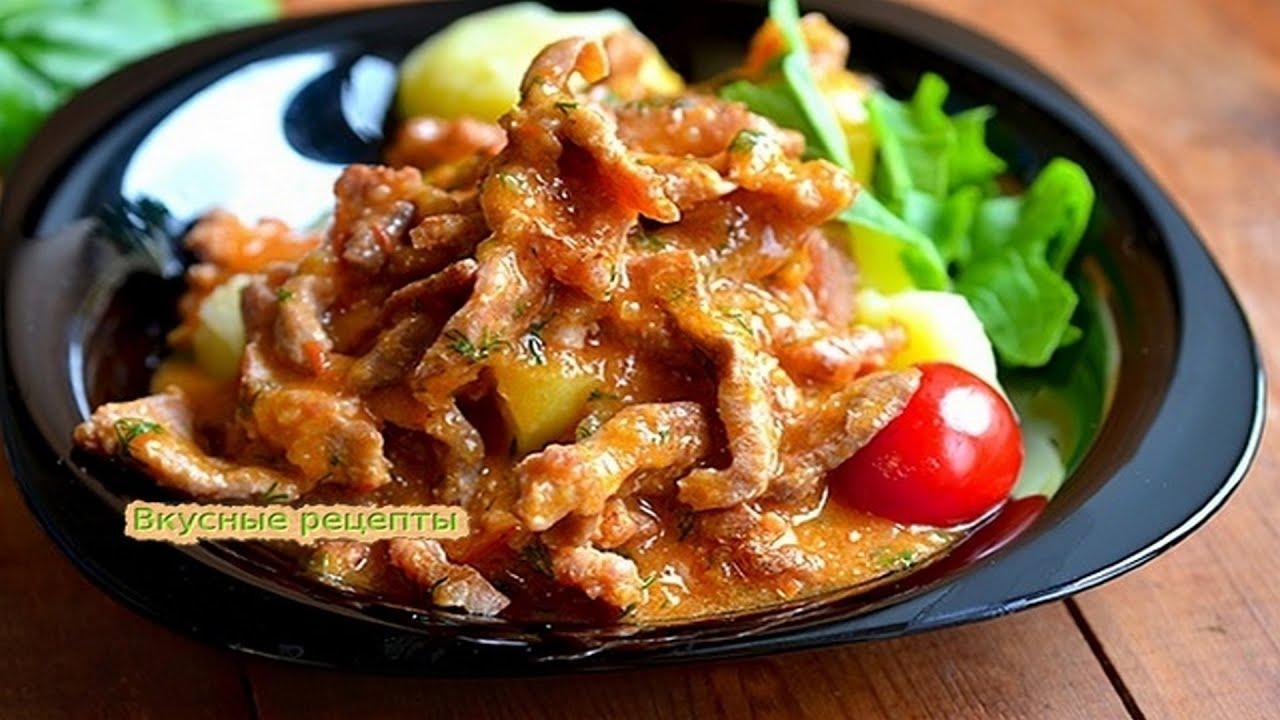 Вкуснейший гуляш из свинины с подливкой рецепт пошагово