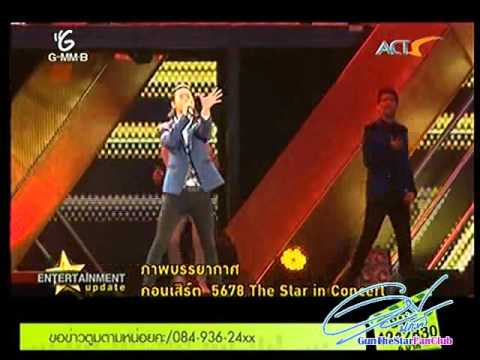 Video: ภาพบรรยากาศ 5678 The Star in Concert @ E.U. 480x360 px - VideoPotato.com
