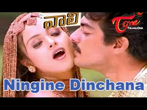 Vaali Movie || Ningine Dinchana Song || ‪ajith‬ || ‪simran || Jyothika video