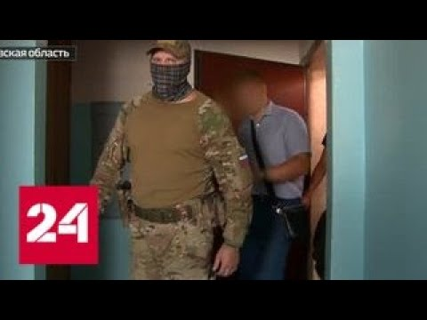 В кабинете следователя, подозреваемого в смертельном ДТП, прошел обыск - Россия 24