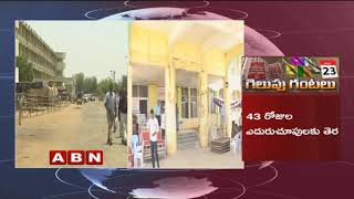 All Arrangements Set For Votes Counting In Nizamabad | Elections Results 2019