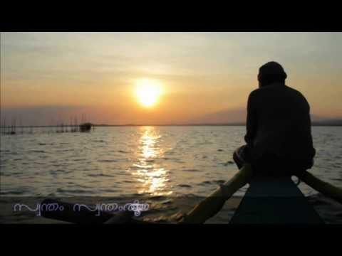 Madhyavenal-swantham Swanatham video