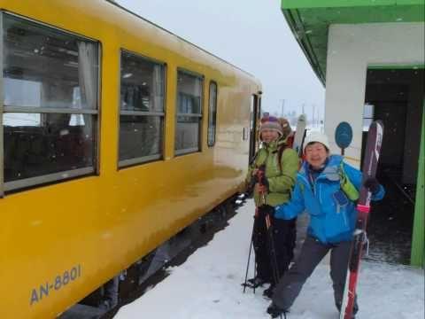 train & bcski