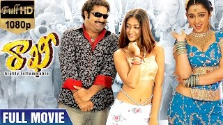 Rakhi Telugu Full Movie | Jr NTR | Ileana | Charmi | Prakash Raj | DSP | Indian Video Guru