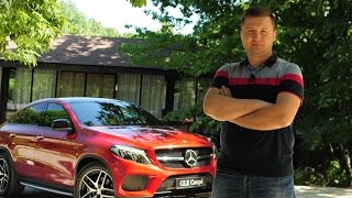Mercedes-Benz GLE 450 AMG Test Drive AutoStrada.MD