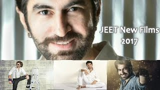 Download Jeet New Films in 2017 | কি কি নতুন ছবি আসছে জীৎ এর ২০১৭ | Jeet's Upcoming Bengali Films in 2017 3Gp Mp4