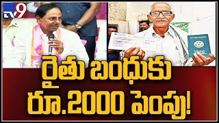 TRS Manifesto: Farm loan waiver to increase in Rythu Bandhu incentive
