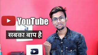 Youtube Sabka Baap Hai 😎 | Tiktok Ban Again 🤣